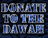 Dawah-Campaign-BUTTON