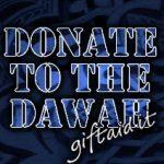 Dawah-Campaign-THUMBNAIL
