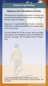 Ramadhan Fatwa 2