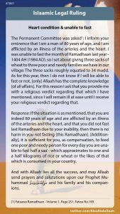 Ramadhan Fatwa 7