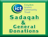 Sadaqah-button