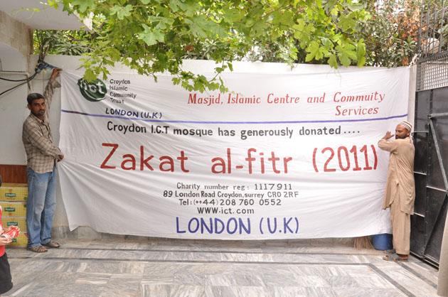 Zakat Al-Fitr for Multan, Pakistan