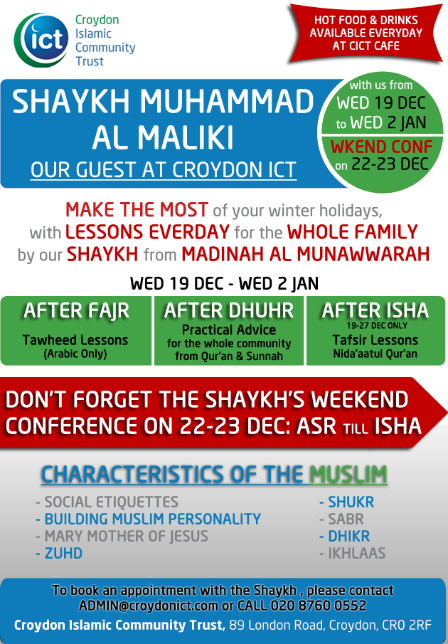 Shaykh Muhammad visits Croydon ICT on 19 Dec 2012 - 2 Jan 2013
