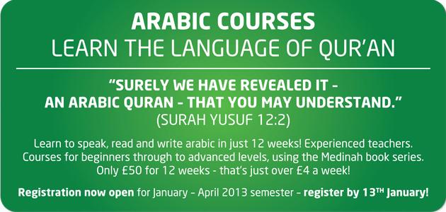 CLICK ME: more details about Arabic Courses at Croydon ICT