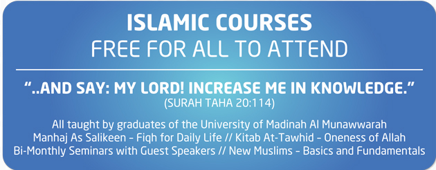 CLICK ME: more details about Islamic Courses at Croydon ICT