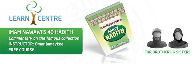 imam_nawawis_webpage_banner