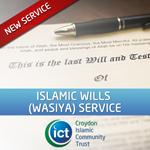 islamic-wills-tn