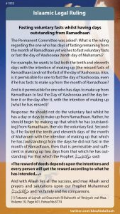Fasting voluntary fasts whilst having days outstanding from Ramadhaan