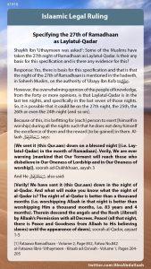 Specifying the 27th of Ramadhaan as Laylatul-Qadar