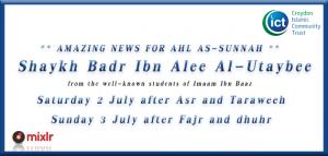 shaykh-Badr-ibn-Alee-Al-Utaybee