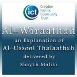 Al-Wiraathah-..thumbnai