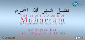 virtues-of-muharram-banner