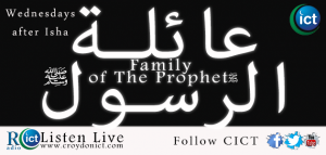 family-of-the-prophet2
