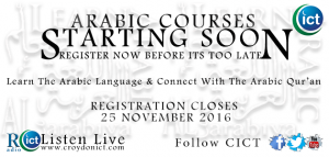 madinah-arabic-courses2-banner