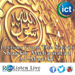 Lessons-from-the-seerah-thumbnail