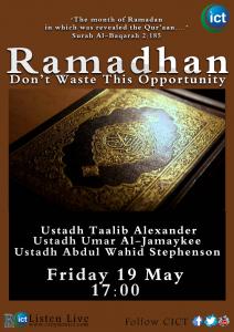 Ramadhan-2017-a3
