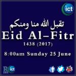 Eid-Al-Fitr-1438-thumbnail