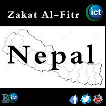 Zakat-Al-Fitr-thumbnail